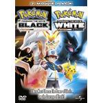 Pokémon the Movie: Black & Pokémon the Movie: White (Double Pack) [DVD]